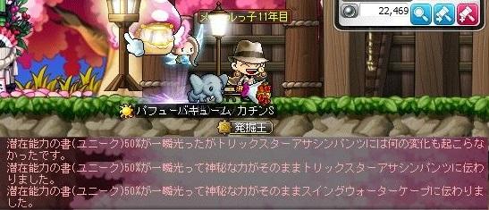 Maple14119a.jpg