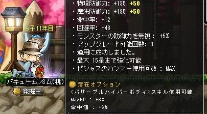 Maple14120a.jpg
