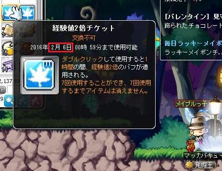 Maple14121a.jpg