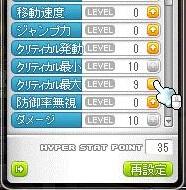 Maple14125a.jpg