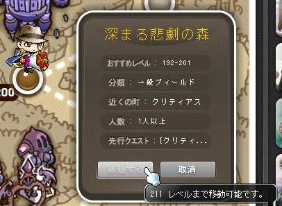 Maple14131a.jpg