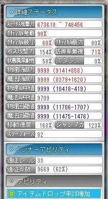 Maple14139a.jpg
