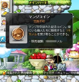 Maple14140a.jpg