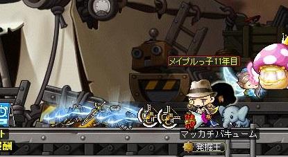 Maple14142a.jpg