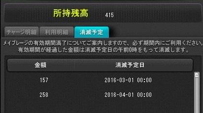 Maple14150a.jpg