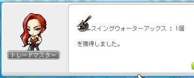 Maple14152a.jpg