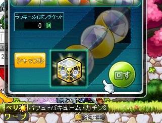 Maple14157a.jpg