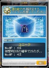 Maple14158a.jpg