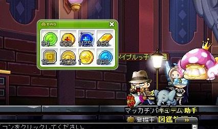 Maple14171a.jpg