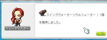 Maple14174a.jpg