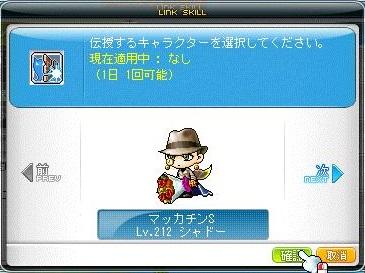 Maple14176a.jpg