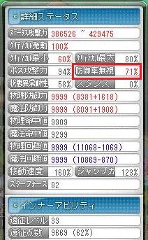 Maple14177a.jpg
