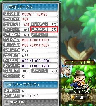 Maple14178a.jpg