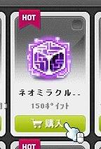 Maple14183a.jpg
