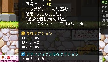 Maple14184a.jpg