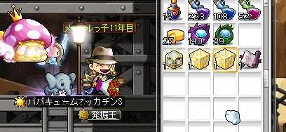 Maple14185a.jpg