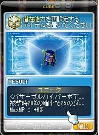 Maple14186a.jpg