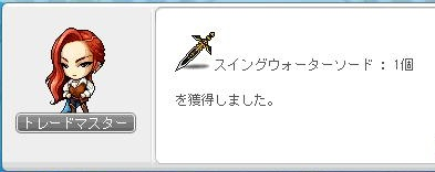 Maple14189a.jpg