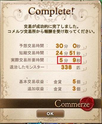 Maple14191a.jpg