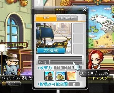 Maple14192a.jpg