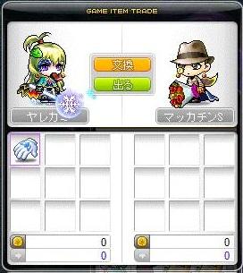 Maple14211a.jpg