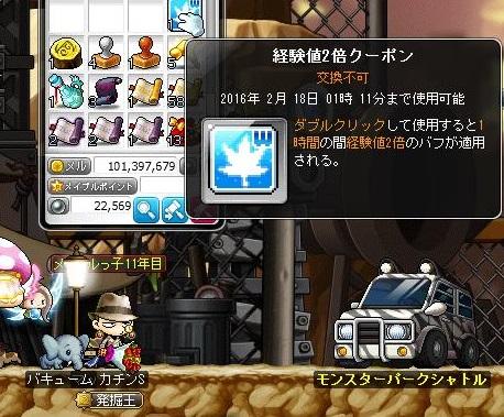 Maple14222a.jpg