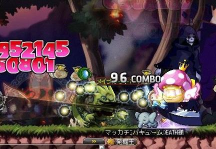 Maple14223a.jpg