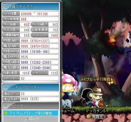 Maple14224a.jpg
