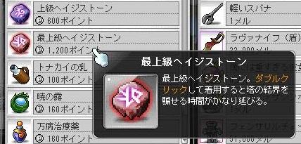 Maple14237a.jpg