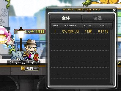 Maple14245a.jpg
