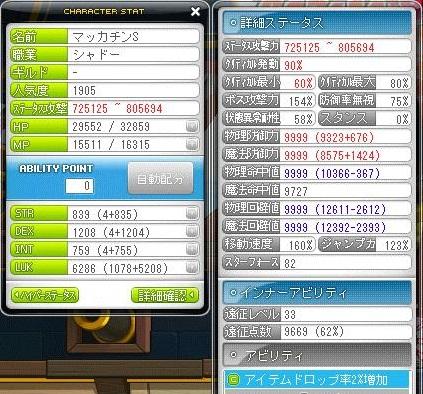Maple14250a.jpg