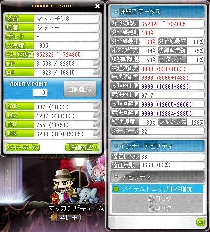 Maple14252a.jpg