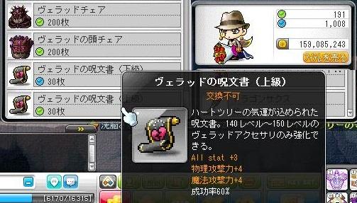 Maple14254a.jpg