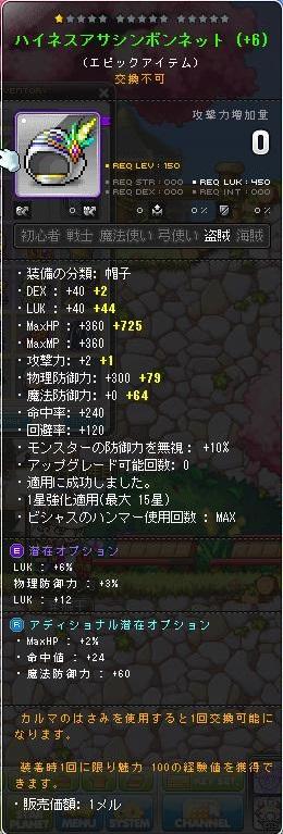 Maple14258a.jpg