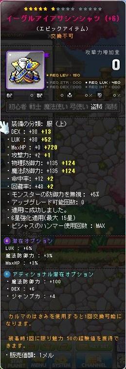 Maple14259a.jpg