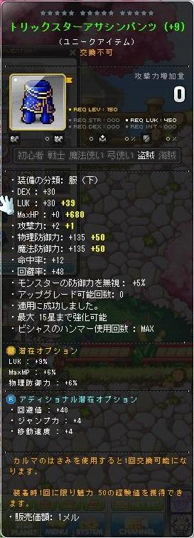 Maple14260a.jpg