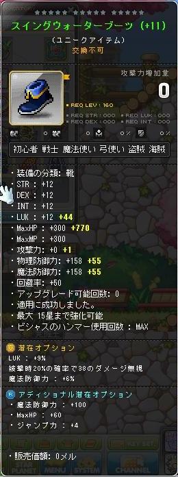 Maple14261a.jpg