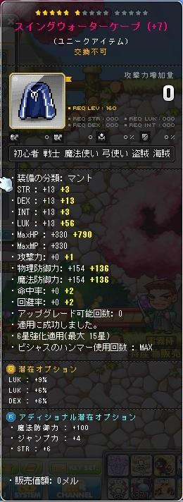Maple14263a.jpg