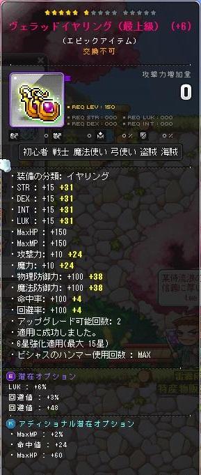 Maple14264a.jpg