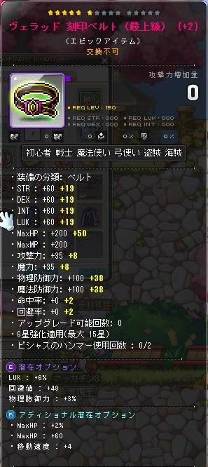 Maple14266a.jpg