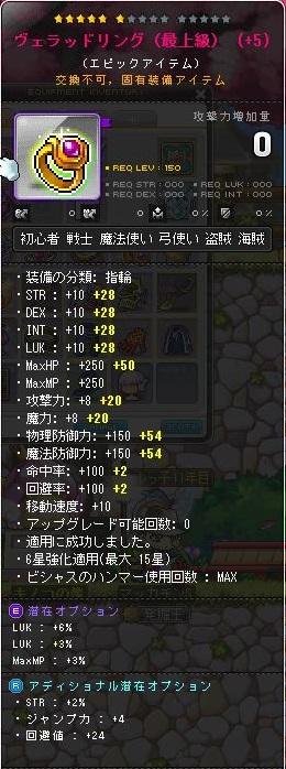 Maple14267a.jpg