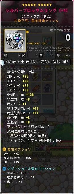 Maple14268a.jpg