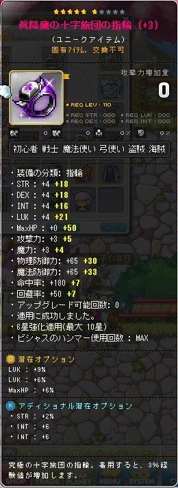 Maple14269a.jpg