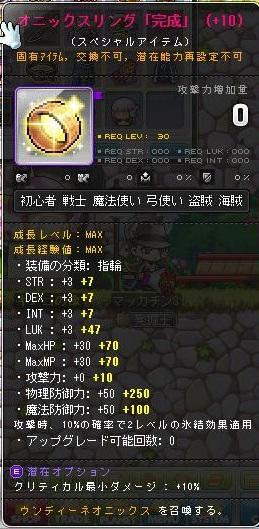 Maple14270a.jpg