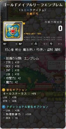 Maple14272a.jpg