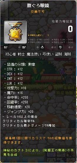 Maple14274a.jpg