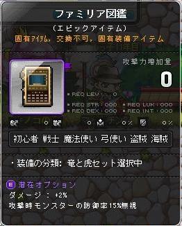 Maple14275a.jpg