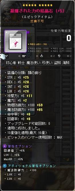 Maple14276a.jpg