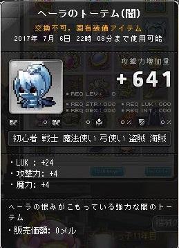 Maple14279a.jpg