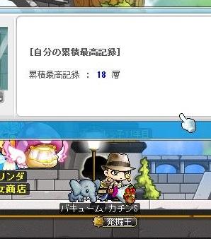 Maple14283a.jpg